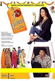 Juhi Chawla and Irrfan Khan in 7 1/2 Phere: More Than a Wedding (2005)