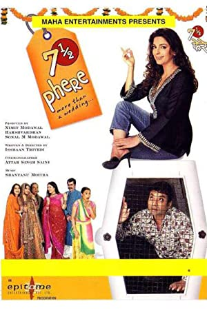 Irrfan Khan 7 1/2 Phere: More Than a Wedding Movie