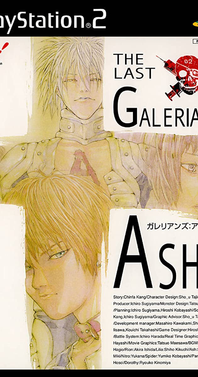 Galerians Ash Video Game 2002 Imdb