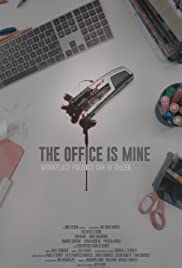 The Office is Mine Poster