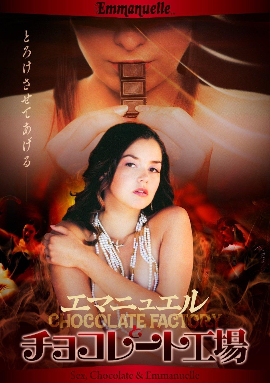 Emmanuelle Through Time: Sex, Chocolate & Emmanuelle (2012)