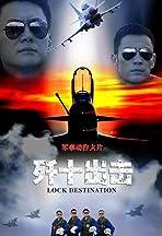 Lock Destination