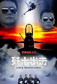 Lock Destination (2011) Jian shi chu ji 1080p