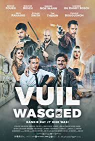 Vuil Wasgoed (2017)