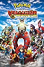 Pokémon the Movie: Volcanion and the Mechanical Marvel (2016) Poster