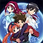 Kono minikuku mo utsukushii sekai (2004)