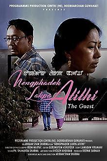 Nongphadok Lakpa Atithi (2019)