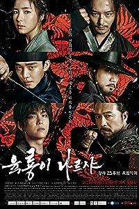 Ver películas de 2017 Six Flying Dragons: Episode #1.44 by Yeong-hyeon Kim  [1280x800] [Mkv] [320p]