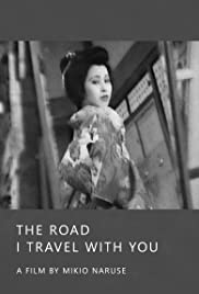 The Road I Travel with You Poster
