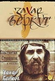 Zakhar Berkut Poster