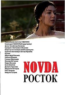 Novda (2015)