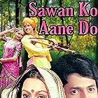 Madhu Kapoor and Arun Govil in Sawan Ko Aane Do (1979)
