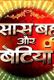 Saas Bahu Aur Betiyaan Poster
