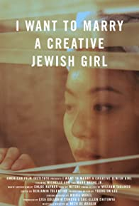 Primary photo for I Want To Marry A Creative Jewish Girl