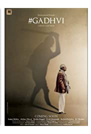 #Gadhvi (He thought he was Gandhi)