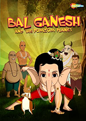Bal Ganesh and the PomZom Planet movie, song and  lyrics
