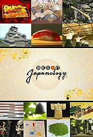 Begin Japanology Poster