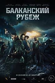 The Balkan Line (2019) Poster