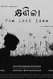 The Lost Idea Poster
