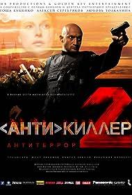 Yuriy Kutsenko in Antikiller 2: Antiterror (2003)