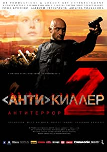 Best site for free movie downloading Antikiller 2: Antiterror by Egor Konchalovskiy [720pixels]