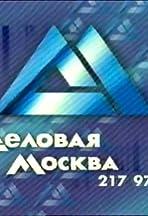 Delovaya Moskva