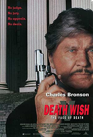 Death Wish 5: The Face of Death Poster