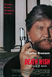 Death Wish V: The Face of Death Poster