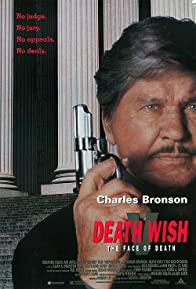 Primary photo for Death Wish V: The Face of Death