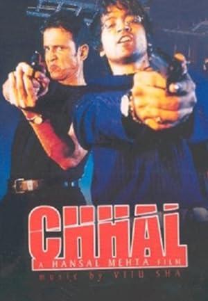 Chhal movie, song and  lyrics