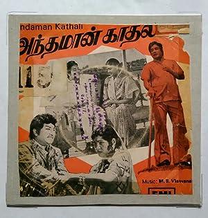 Shivaji Ganesan Andaman Kathali Movie