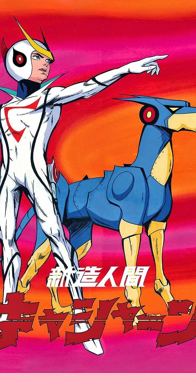 Sky torrents - CASSHAN (1973-2008) - Complete Series, OVA