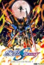 Kidô senshi Gundam Seed Destiny (2004)