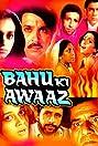Bahu Ki Awaaz (1985) Poster