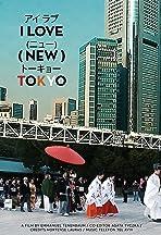 I Love (New) Tokyo