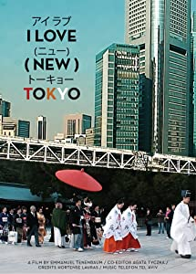 Must watch hollywood movies list 2016 I Love (New) Tokyo by [1280p]