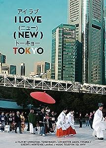 Watch online stream movies I Love (New) Tokyo [Bluray]