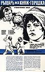 Rytsar iz knyazh-gorodka (1979) Poster