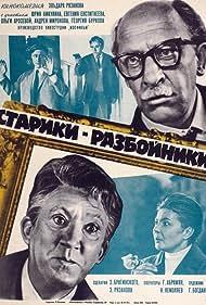 Olga Aroseva, Evgeniy Evstigneev, Andrey Mironov, and Yuriy Nikulin in Stariki-razboyniki (1972)