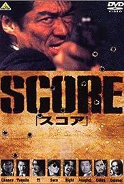 Score Poster