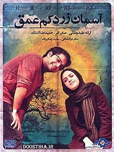 Best movie downloads for ipad Asemane Zarde Kam Omgh (Ehtemale Makoos) Iran [XviD]