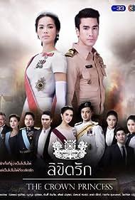 The Crown Princess (2018)