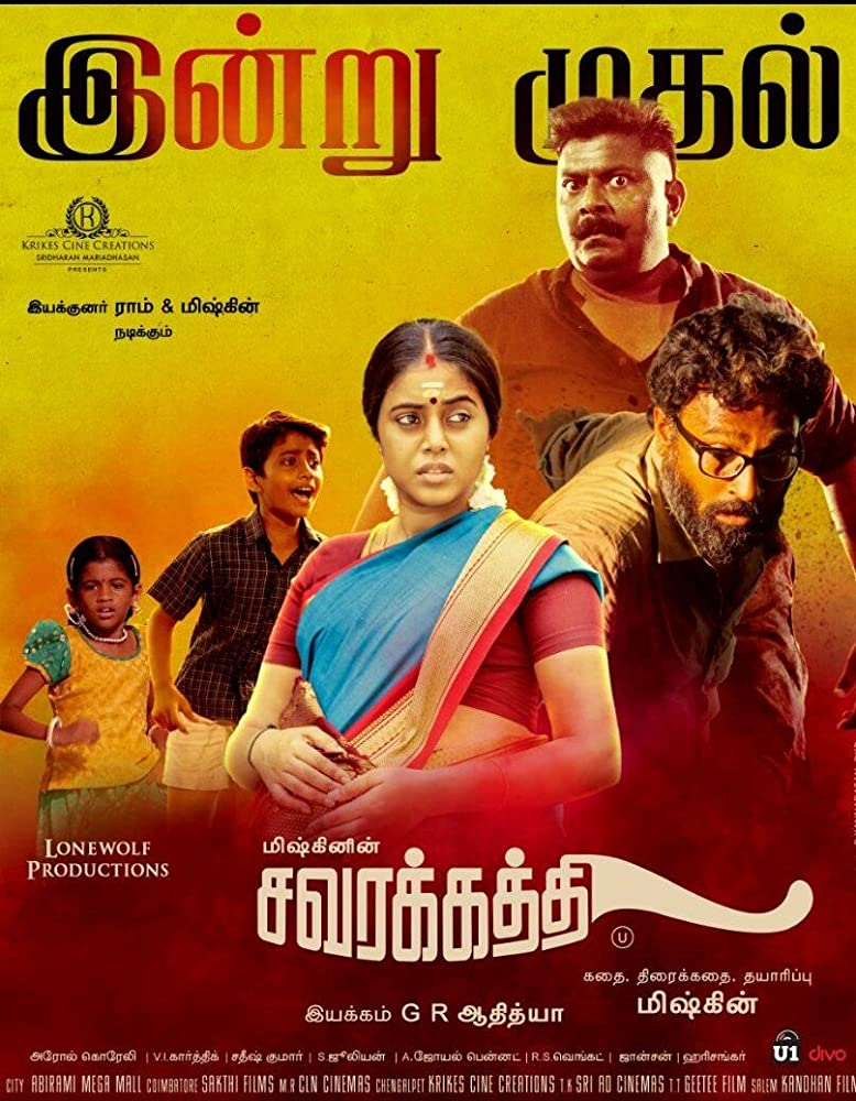 Parole (Savarakathi) 2020 Hindi Dubbed 333MB HDRip Download