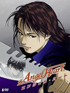 Download Angel Heart full movie in hindi dubbed in Mp4
