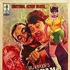 Raj Kapoor, Rekha, Randhir Kapoor, and Prem Nath in Dharam Karam (1975)