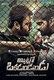 Appatlo Okadundevadu 2016 Full Movie Hindi Dubbed Watch Online