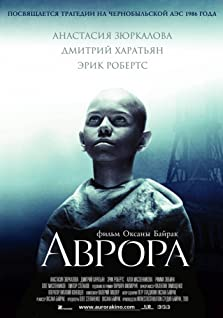 Aurora (2006)