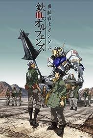 Kidou Senshi Gundam: Tekketsu no Orphans (2015)