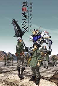 Primary photo for Mobile Suit Gundam: Iron-Blooded Orphans