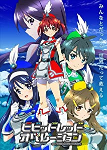 Vividred Operation movie free download hd